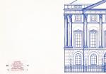 Britannia House Catalogue - Back Cover