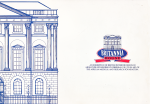 Britannia House Catalogue - Front Cover