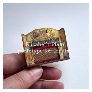 open house miniature - prototype for theatre