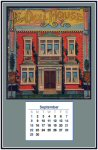 Miniature Calendar Back - September